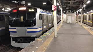 E217系クラY-24編成+クラY-130編成千葉発車