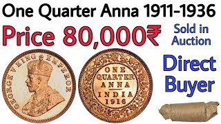 One Quarter Anna Coin 1911 1936 Value George V British India Copper Coins Sell Direct Buyer