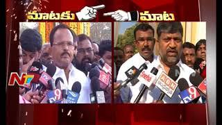 L Ramana vs Motkupalli Narasimhulu to Merge Telangana TDP in TRS || Mataku Mata || NTV