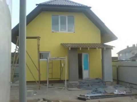 видео: Дом за три месяца. Беларусь
