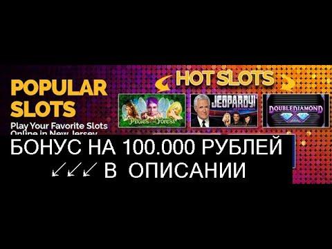 игры крты голые казино