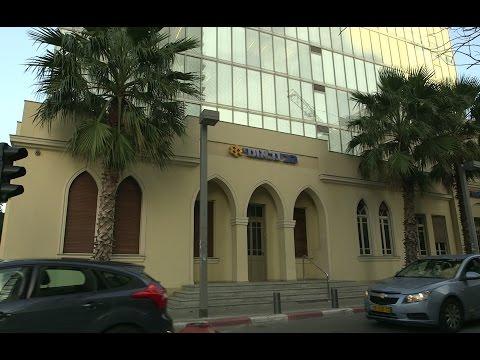 First International Bank of Israel, Tel Aviv