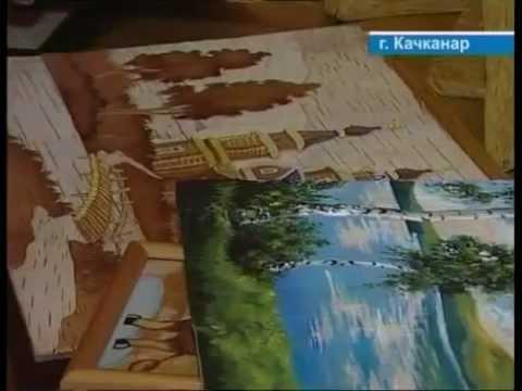 Людмила картины на бересте