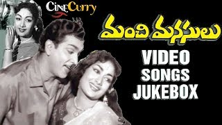 Manchi Manasulu Telugu Video Movie Songs Jukebox Akkineni Nageswara Rao Savitri Janaki