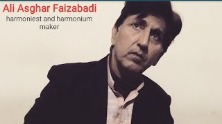 Hue hum jinke liye barbaad Instrumental by Ustaad Ali Asghar Nizami