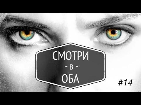 Гадкий я 3 (2017) смотреть онлайн фильм бесплатно в