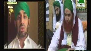 Repeat youtube video Madani Guldasta -  Pakistani Crickter Saeed Ajmal Ki Hajj Se Wapsi