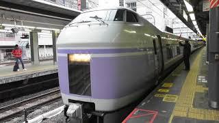 JR中央線新宿駅 E351系S4+S24編成特急スーパーあずさ5号松本行き発車