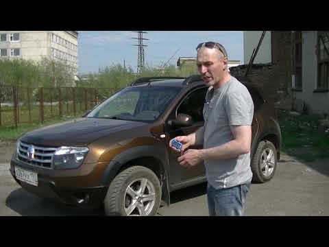 Как открыть машину если забыл ключи в машине