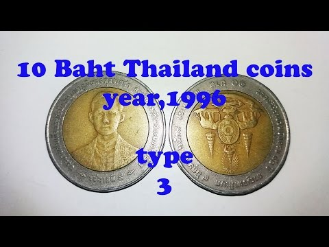 10 Baht Thailand coins Year 1996 type 3