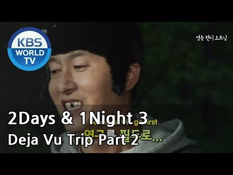 2 Days and 1 Night - Season 3 : Part 2 of the devaju trip (2014.06.21)