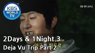 2 Days and 1 Night - Season 3 : Part 2 of the devaju trip (2014.06.21)