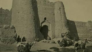 Sistan | Wikipedia audio article