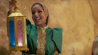 إعلان أطياب المرشود - رمضان ٢٠١٩