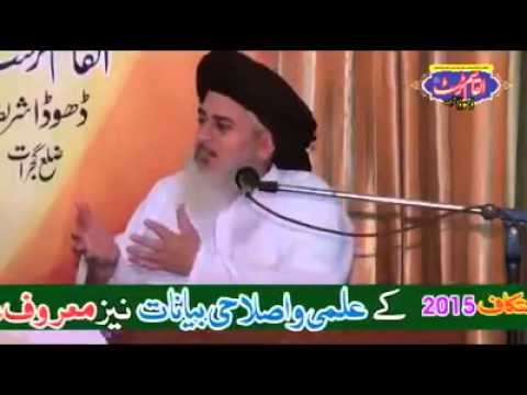 Best of molana khadim husain rizvi sab