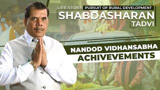 Shri Shabdsharsaran Tadviji - Nandod Vidhansabha Achivevements