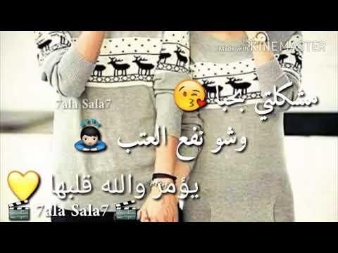 ich liebe dich arabisch