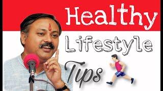 Rajiv Dixit   स्वस्थ दिनचर्या के 10 बड़े नियम    Top 10 Healthy Lifestyle Tips