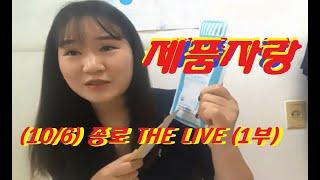 제품자랑(체중조절식-쉐이크) - 김림 SRM