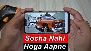 Realme 2 Extreme Gaming Test : Socha Nahi Tha !🔥