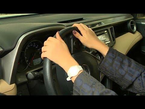 السعودية تعمل على مزيد من الإجراءات التنظيمية لصالح قيادة النساء…