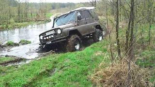 Авто. Уаз против болота. Супер видео. Auto. Uaz against the swamp. Great video.