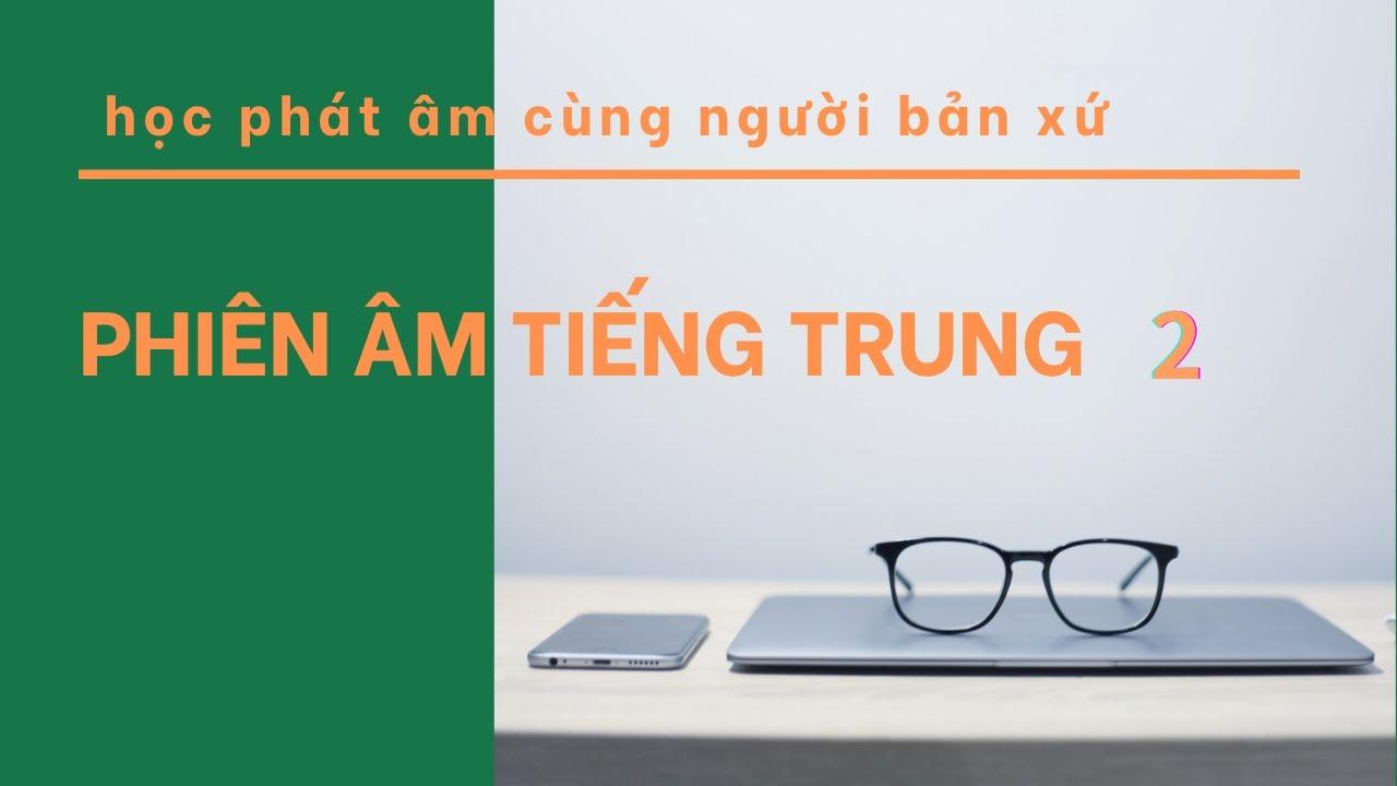 Phiên âm / Học phát âm tiếng Trung (2) /Cùng Kevin Học Tiếng Trung 191222