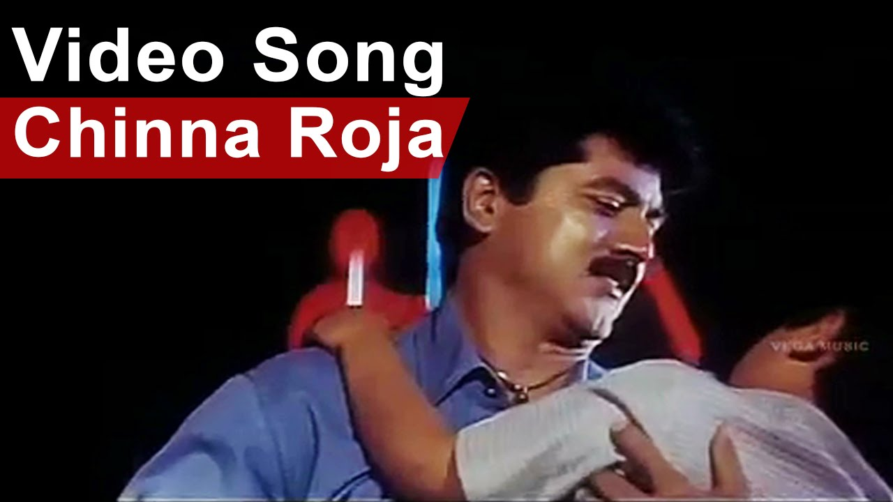 "Oru mandasmitham (from ""roja"") (full song) retro gold malayalam."