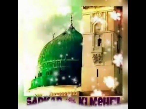 Konain dey wali da darbar bara sohnra (Punjabi Naat) Owais Raza Qadri *beautiful kalam*