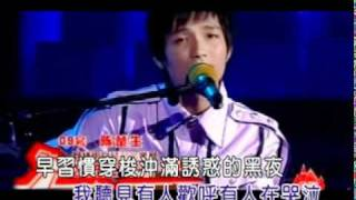 YouMeiYou Ren GaoSu Ni - chen chu sheng (Không có ai nói với em sao?)