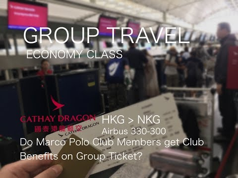 [Cathay Dragon] Do Marco Polo Club Members get Club Benefits when on a Group Ticket?