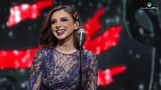 Angham … Hata Naasa | انغام … حته ناقصة - حفل فبراير الكويت 2019