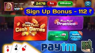 teen patti cash game !! paytm teen patti game !! real money teen patti game screenshot 2
