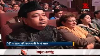 Zee Salaam completes 4 years, organizes Jash-e-shaam