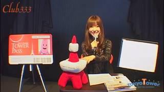2014.1.26 川奈栞の「HELLO TV」 川奈栞 動画 18