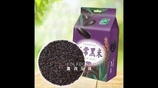 SP 0311중국 흑룡강성 오상 특산 수입 검은쌀 흑미…