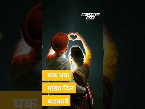 Sangatin mazya dhol bajave full screen status | full screen status | Mr Ganesh Wani Marathi