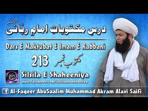 Dars E Maktubat E Imam E Rabbani Maktub No 213