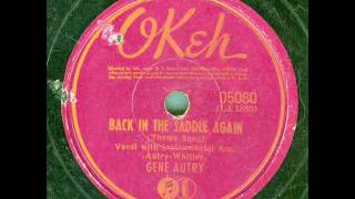 Original 78 rpm, straight from 1939.i know the quality is pretty shitty, but i'm just happy to have a copy of it at all!