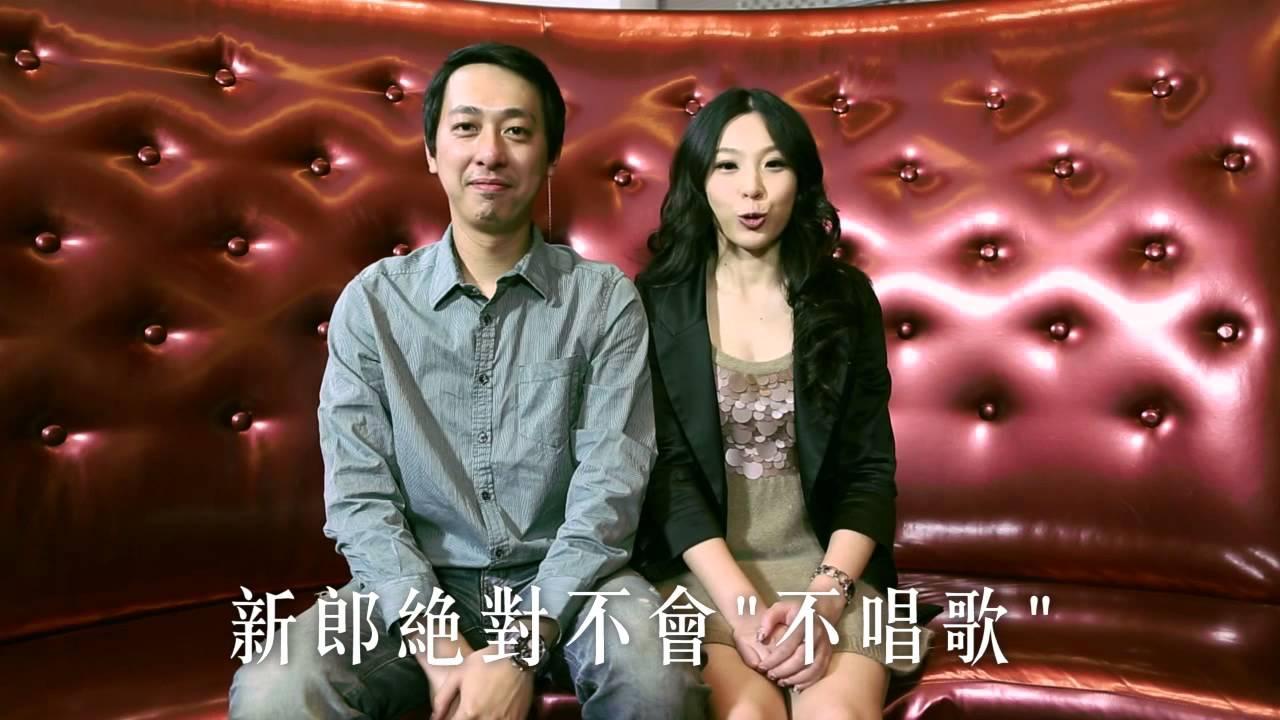 20130511林氏夫妻婚禮開場預告