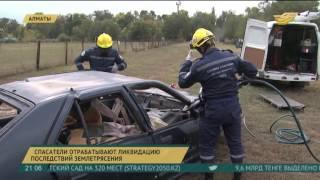 Спасатели ВКО отрабатывают ликвидацию последствий землетрясений(, 2016-09-30T16:05:55.000Z)