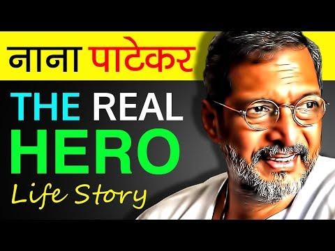 Nana Patekar (सच्चा हीरो) Biography In Hindi | Life Story | Bollywood Actor | Naam Foundation