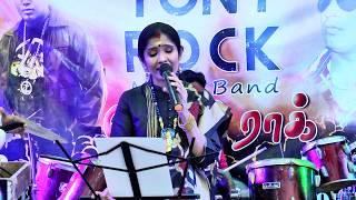 Kannaana Kanney Song | Viswasam Song | Thala | Ajith | Female Version | Anuradha Sriram | Tony Rock