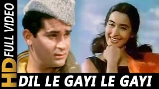 Dil Le Gayi Le Gayi Ek Chulbuli | Mohammed Rafi | Laat Saheb 1967 Songs | Shammi Kapoor, Nutan