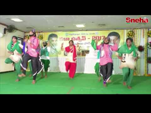 Kala Utsav 2017 Started in Guntur | Sneha TV Telugu