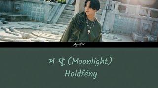 Baixar Agust D – 저 달 (Moonlight) (Han | Rom | Hunsub.)