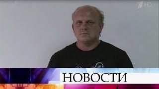 В Ростовской области разоблачили мошенника, который собирал средства якобы на лечение ребенка.