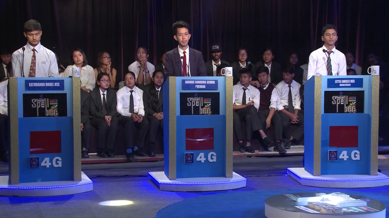 Nepal Telecom Nepal Spell Bee || Seventh Episode || With Bhusan Dahal