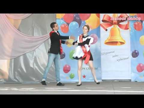 DANCE OOPS