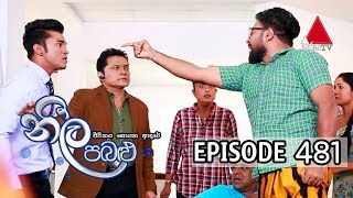 Neela Pabalu - Episode 481 | 16th March 2020 | Sirasa TV Thumbnail